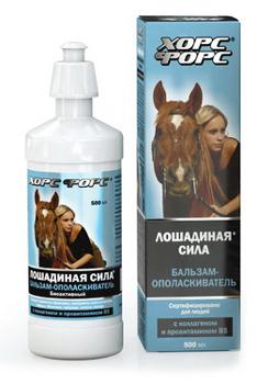 Шампунь лошадиная сила против выпадения волос отзывы