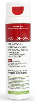 Шампунь Кора против выпадения волос