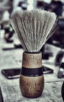 Ежедневное бритьё