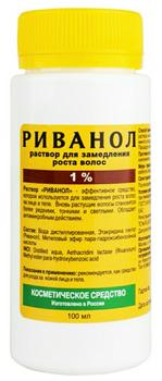 О препарате Риванол