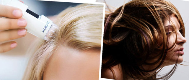 Средства для ухода за кожей головы