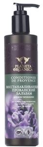 Восстанавливающий бальзам (от Planeta Organica)