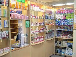 Где купить витамины для волос
