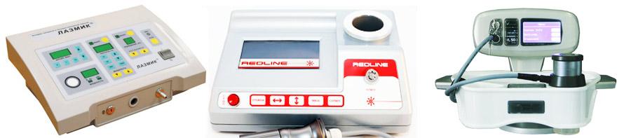 Аппараты для биоревитализации лазером
