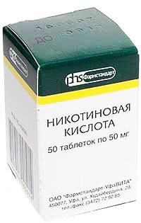 никотиновая кислота для роста волос в таблетках