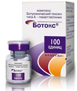Ботокс ботулотоксин